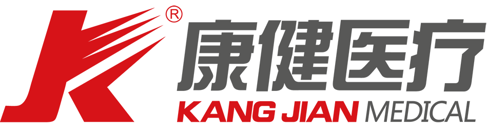 Jiangsu KANGJIAN Medical Apparatus Co., Ltd.